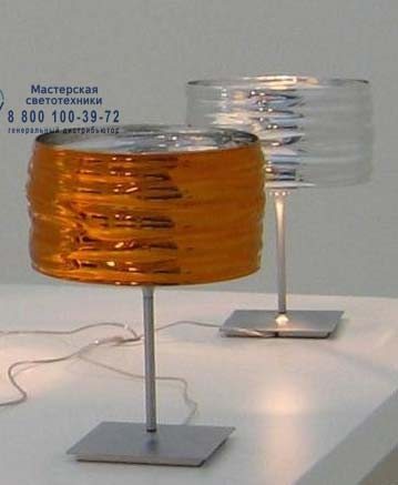 0925010A 0938020A настольная лампа Artemide