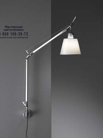 TOLOMEO BASCULANTE PARETE серый, бра Artemide 0947020A A025150