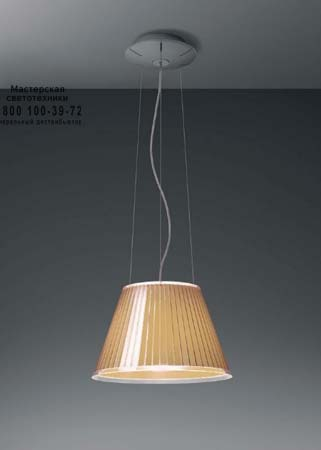 Artemide 1123020A CHOOSE SOSPENSIONE пергамент