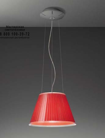 Artemide 1123040A CHOOSE SOSPENSIONE красный