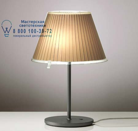 Artemide CHOOSE TAVOLO пергамент люмин. 1130020A