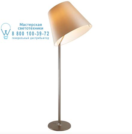 Artemide 1134020A CHOOSE MEGA TERRA люмин., пергамент