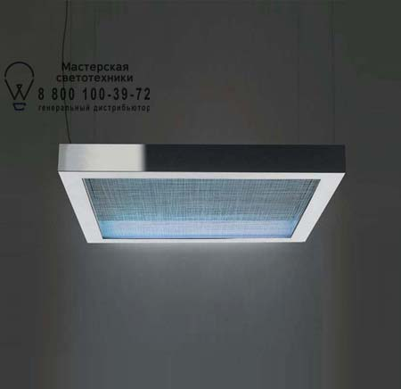 1340050A 1339010A Artemide ALTROVE SOSPENSIONE MWL DIRECT/INDIRECT LIGHT серебристый