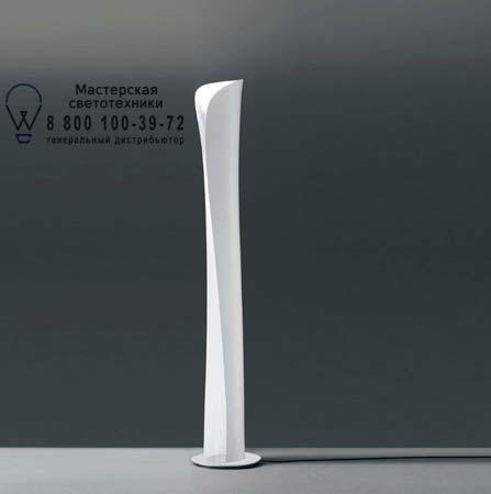 Artemide 1370020A CADMO HIT белый, белый внутри, 70W
