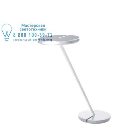 ITIS белый, настольная лампа Artemide 1438060A