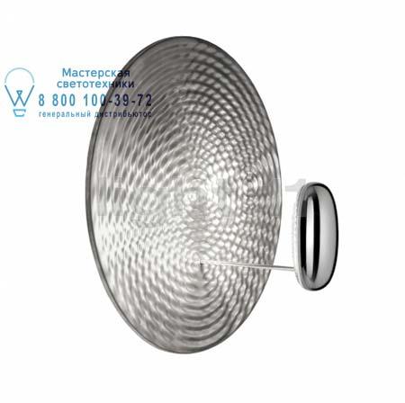 Artemide 1473010A бра DROPLET MINI PARETE/SOFFITTO металлогалоген серебристо-серый