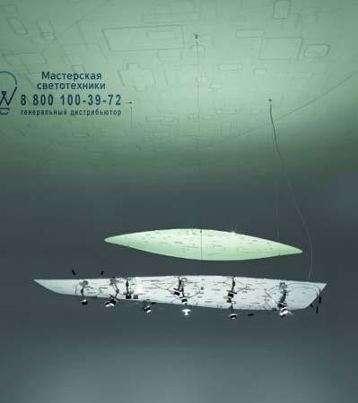 Artemide 1486030A подвесной светильник FRACTALS зеленый