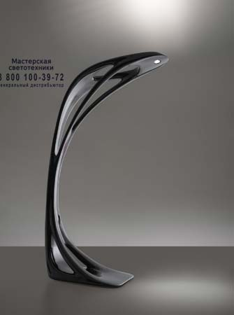 Artemide GENESY черный, галоген 1491030A