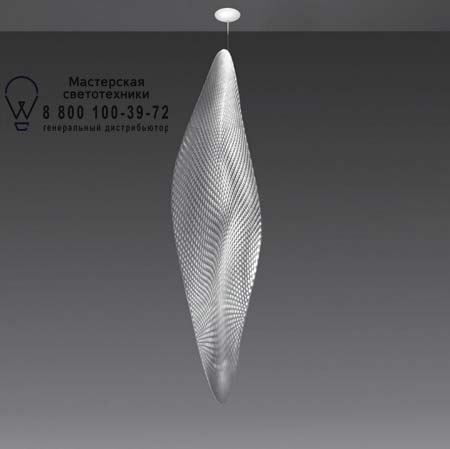 1509010A Artemide COSMIC LEAF INCASSO металлогалоген