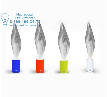 Artemide COSMIC LEAF MINI TAVOLO набор из 4 1510000A