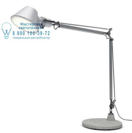 Artemide 1535010A уличный светильник TOLOMEO XXL люмин. с фиксируемым креплением