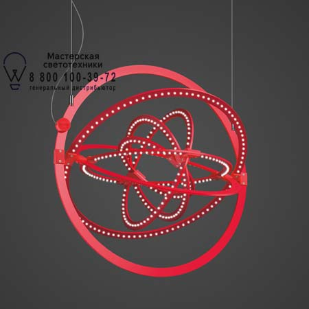 COPERNICO Красный, подвесной светильник Artemide 1608040A