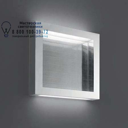 Artemide 1649010A ALTROVE KELVIN parete/soffitto VOLUMETRIC LIGHT серый