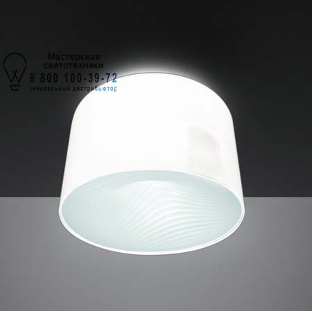 1659010A потолочный светильник Artemide