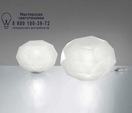 Artemide 1666120A настольная лампа SOFFIONE TAVOLO 45 галоген белый
