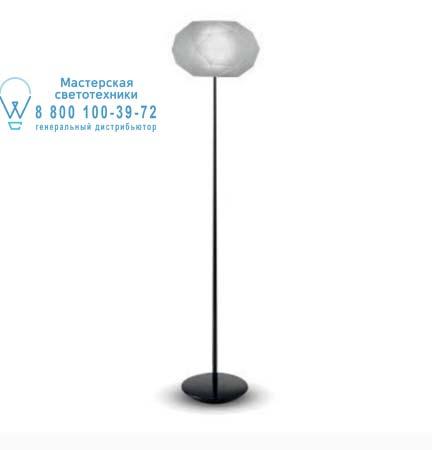 Artemide SOFFIONE TERRA 45 блестящий черный 1672130A