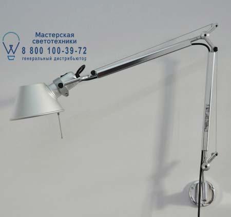 Artemide A005600 A025150
