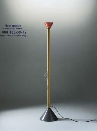 Artemide A011000 торшер CALLIMACO серо-желто-красный