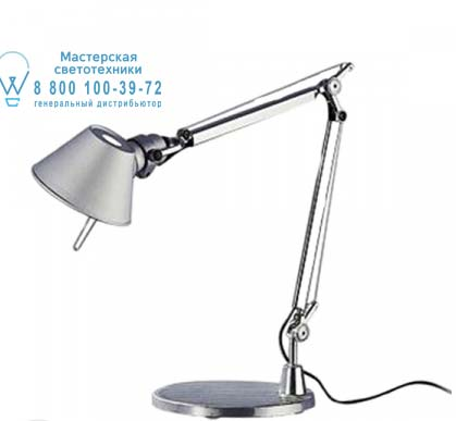 TOLOMEO MICRO анодированная серая с базой, настольная лампа Artemide A011820