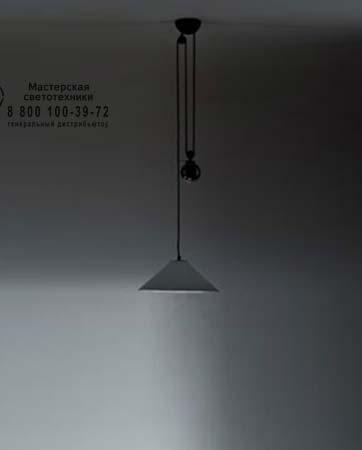 Artemide A033200 A089860 A086000 подвесной светильник AGGREGATO SOSPENSIONE CONE METAL SMALL сер