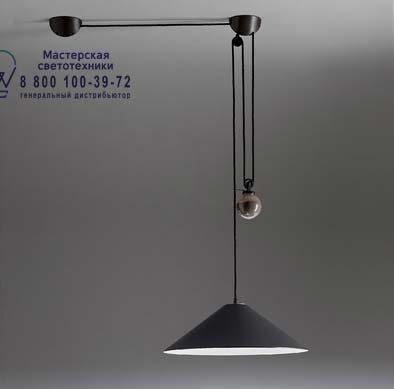 A033200 A089960 Artemide AGGREGATO SOSPENSIONE CONE METAL BIG серый/черный