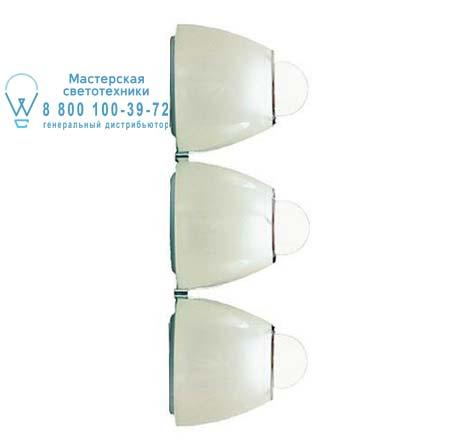 A040800 Artemide TRIKALIAS белый