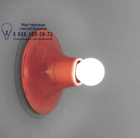 Artemide A048110 бра TETI оранжевый, упаковка: 1
