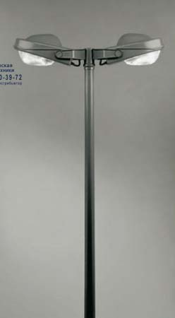 Artemide FELSINA 2 c прямым излучением HIE(E27)70W, высота 5м T002800 T002800 T001510 T001720