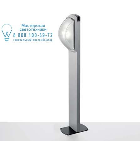 GIASOLE T.S. TERRA FLUO серый, уличный светильник Artemide T051430 T053490