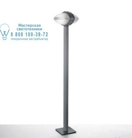 T052490 T053590 Artemide ALCESTI TERRA серый, высота столба 230 см