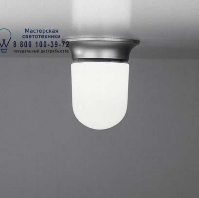 Artemide T053190 ILLO матовый серый