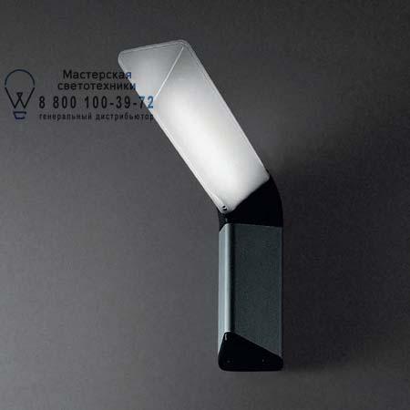 Artemide TESEO PARETE черно-белый T056100