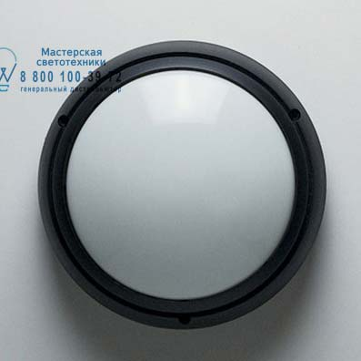 Artemide PANTAREI 190 пескоструйное стекло, галоген T270270