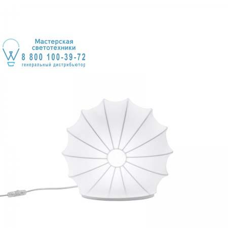 Axo Light MUSE P белый LTMUSEPXBCXXE14
