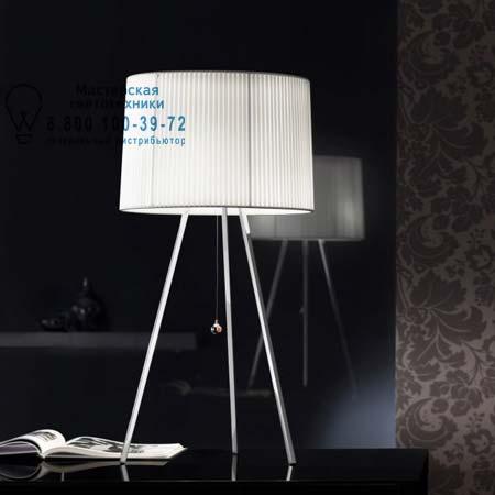 Axo Light LTOBIXXXTACRE27 настольная лампа OBI 43 табачный цвет
