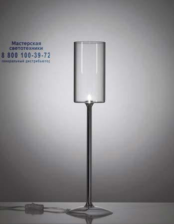 Spillray 50 красный, настольная лампа Axo Light LTSPILLGRSCR12V