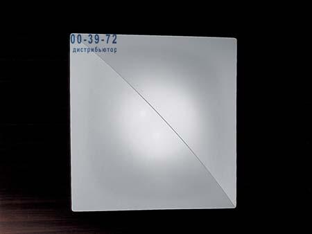 Axo Light Nelly straight 140 2GX13 белая узорная ткань PLNES140FBXXFLE