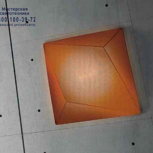 Ukiyo 2GX13 оранжевый/чёрный, бра Axo Light PLUKIYOPARXXFLE