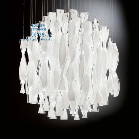 Axo Light SPAURA60CSCRE27