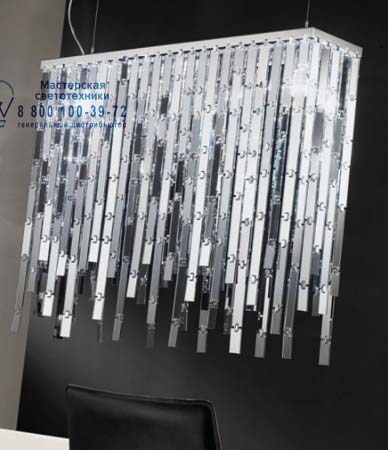 Axo Light SPGLI60CSPCRE27 Glitter 60 зеркальный