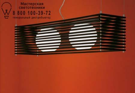 KOSHI G венге, подвесной светильник Axo Light SPKOSHIGWECRE27
