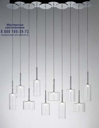 Spillray 10 G4 оранжевый, подвесной светильник Axo Light SPSPIL10ARCR12V