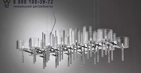 Axo Light SPSPIL26RSCR12V