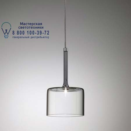 SPSPILGICSCR12V встраиваемый светильник Axo Light