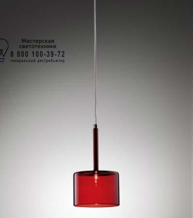 Spillray G красный с трансформатором, встраиваемый светильник Axo Light SPSPILGIRSCR12V