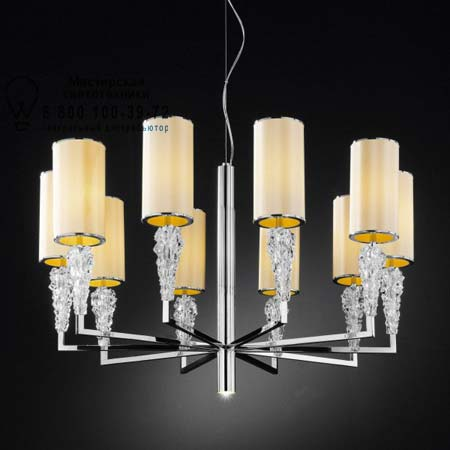 Subzero 10 белый, подвесной светильник Axo Light SPSUBZ10BCCRE14