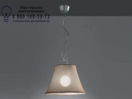 Sunshade децентрализованный песочного цвета, подвесной светильник Axo Light SPSUNDE1SAGRE27