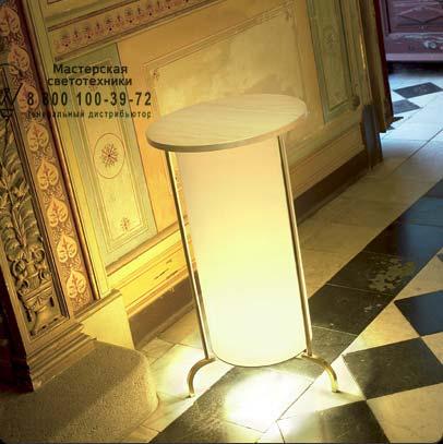 PEANA 01 FONDA EUROPA 0124701 Хром-белый, торшер Bover 0124701
