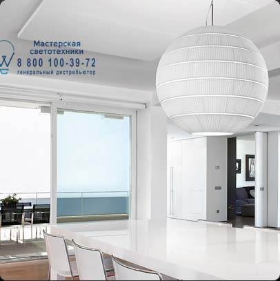 322P703 подвесной светильник Bover
