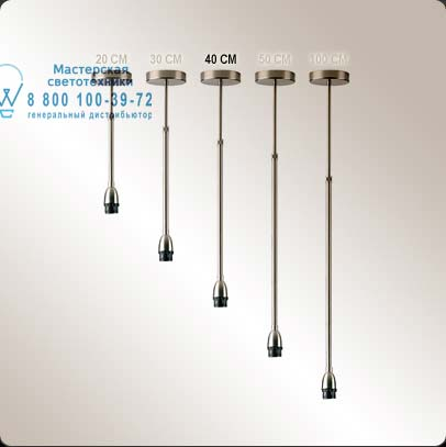 Bover 4119303 EXTENSIBLE 40 CM / 40 CM EXTENSIBLE SUSPENSION SET 4119303 Коричневое железо